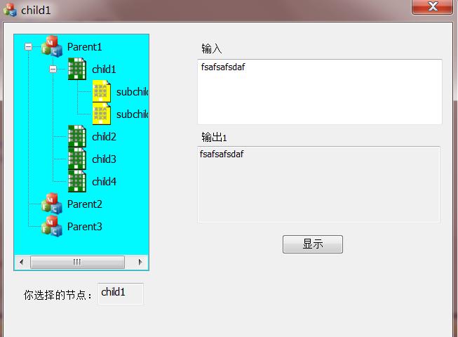 CImageList* SetImageList(CImageList * pImageList,int nImageListType) 如果树节点需要显示图标时,则必须先创建一个CImageList类的对象,并为其添加多个图像组成一个图像序列,然后调用SetImageList函数为树形控件设置图像序列,在用InsertItem插入节点时传入所需图像在图像序列中的索引即可。后面的例子中会演示。参数pImageList为指向图像序列类CImageList的对象的指针,若为NULL则删除树形控件的所有图像。参